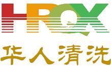 成都市华人万博博彩苹果app下载服务有限公司